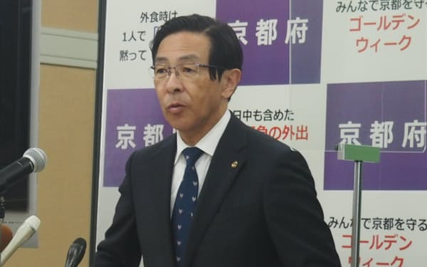 記者会見する西脇知事(23日、京都市)