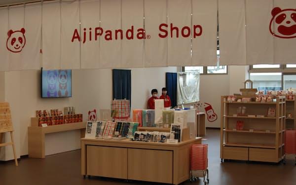 三重県産品とのコラボ商品などを販売する「AjiPanda Shop」(三重県四日市市の味の素東海事業所)
