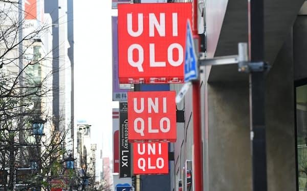 「ユニクロ」は緊急事態宣言対象地域でも旗艦店を含む路面店では営業を続ける