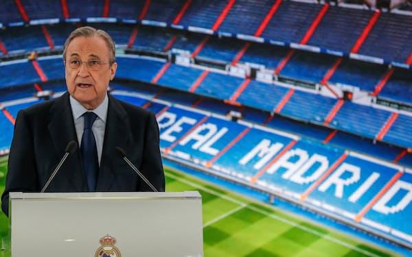 ペレス会長率いるレアル・マドリードなどビッグクラブは欧州チャンピオンズリーグのあり方に不満を抱いている=AP