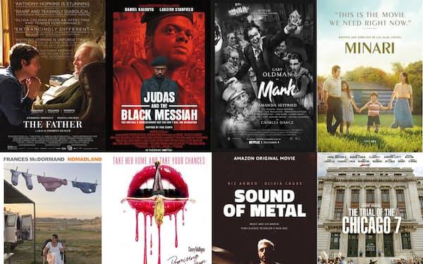 作品賞の候補には現代の米国社会を映す作品が並ぶ=Sony Pictures Classics/Warner Bros. Pictures, Netflix, A24, Searchlight Pictures, Focus Features, Amazon Studios, Netflix via AP