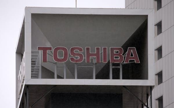 東芝の看板(14日午前、東京都港区)
