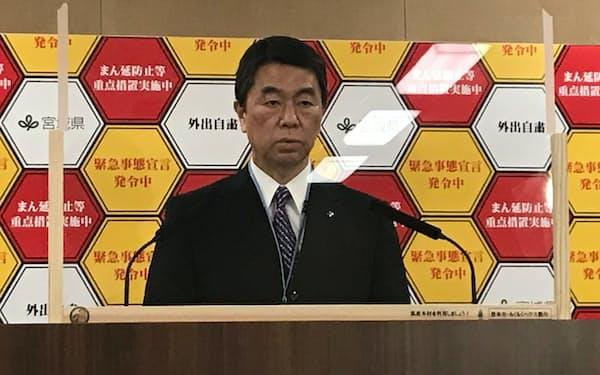 記者会見する村井知事(26日、宮城県庁)