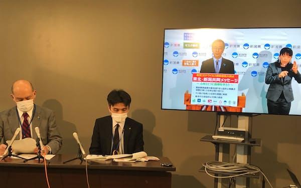 ビデオメッセージで県境をまたぐ移動を控え感染拡大を抑制するようよびかける花角知事(26日、新潟県庁で東北との共同メッセージについて説明する県担当者ら)