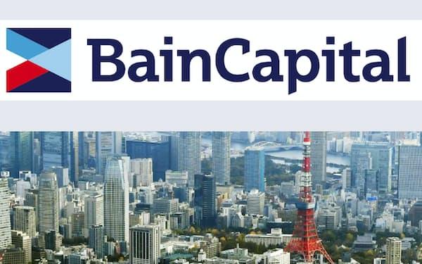 ベインキャピタルの日本特化型ファンドは初となる