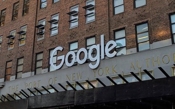 米グーグルが広告事業の拠点などを置く社屋(ニューヨーク市)