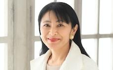ガバナンス改革 焦点を聞く④ 社外役員、真剣なら多忙  三和裕美子・エーザイ社外取締役