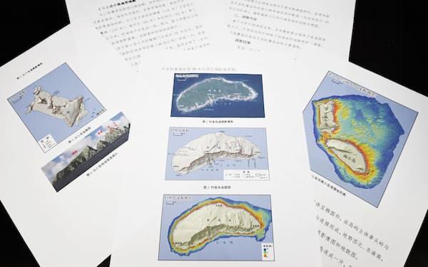中国自然資源省が公開した、沖縄県・尖閣諸島と周辺海域を独自に測量した調査報告書=共同