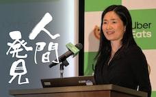 ウーバーイーツ日本代表 「二兎追うものは三兎を得る」