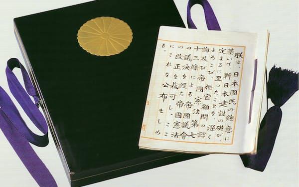 日本国憲法の原本(国立公文書館蔵)=共同