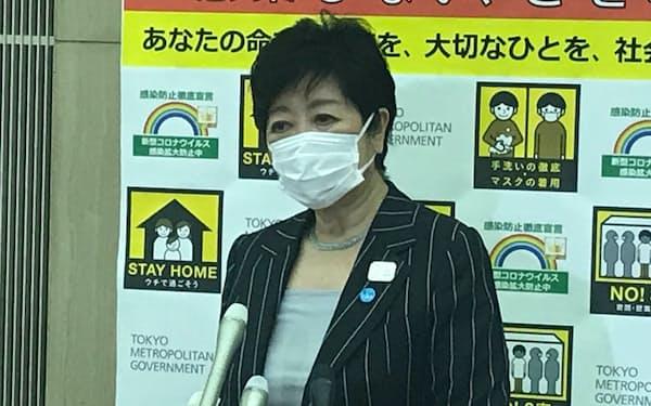 東京都の小池百合子知事は人命を最優先に取り組む考えを強調した(27日、都庁)