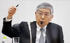 物価「2年で2%」から「10年で1%」へ 黒田日銀の苦闘