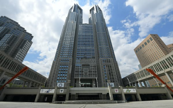 信用 金庫 東 東京 関東|全国の信用金庫、関連機関のご紹介