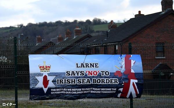 離脱前の最大の難題だった英領北アイルランドの国境問題は、英国の完全離脱後もなおEUとの摩擦の要因になっている(写真は21年2月、北アイルランドにて)=ロイター