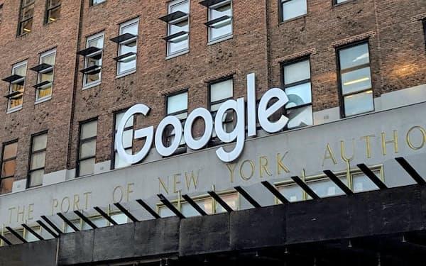 新型コロナ流行がネット広告好調に影響(米グーグルが広告事業などの拠点を置く社屋、米ニューヨーク市)