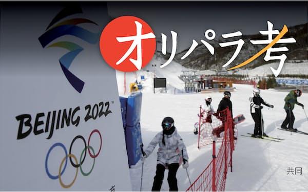 競技会場の整備などが進む2022年北京冬季五輪。新疆ウイグル自治区や香港の人権問題が影を落としている