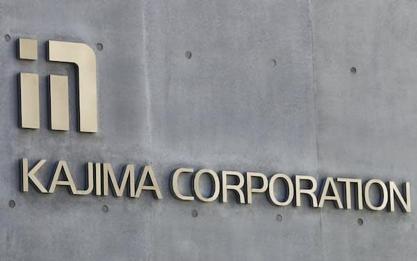 鹿島は、3月に海外子会社がサイバー攻撃被害に遭ったことを認めた