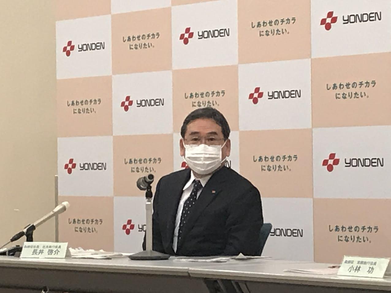 記者会見する四国電力の長井啓介社長(高松市)