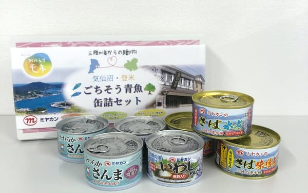 ミヤカンが販売する連続テレビ小説「おかえりモネ」とのコラボ缶詰商品