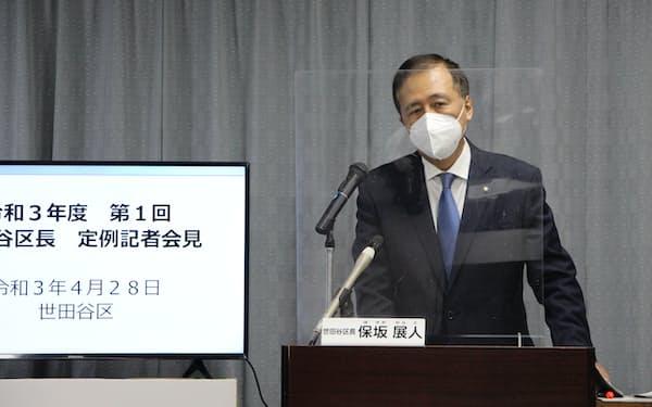 記者会見する保坂展人区長(28日、世田谷区役所)
