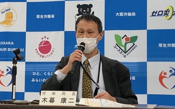 雇用環境の説明をする大阪労働局の木暮康二局長(大阪市)