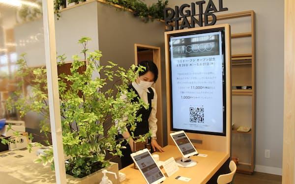 2階には三越伊勢丹HDの通販サイトでの買い物を楽しめるブース「デジタルスタンド」がある(静岡県富士市のコリドーフジ)