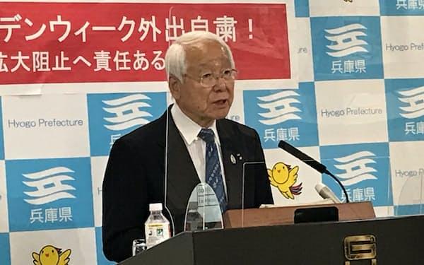 記者会見する兵庫県の井戸知事(28日、神戸市)