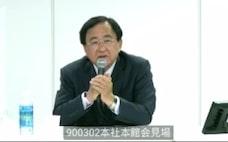 東京電力の小林新会長、試される「解体」の覚悟