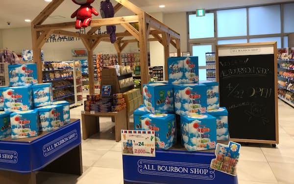 蔦屋書店新発田店にオープンした「ALLブルボンショップ」