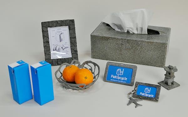 日本製紙はアルミ付き紙パックの素材を使った再利用を進める(開発中の例)