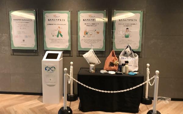 「エコウィーク」は海洋プラスチックごみが環境に与える影響を展示物で解説する