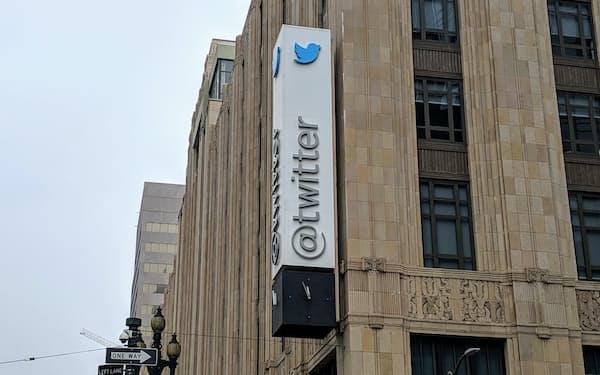 米ツイッターは広告サービスの強化が経営課題として浮上している(米サンフランシスコ市の本社)