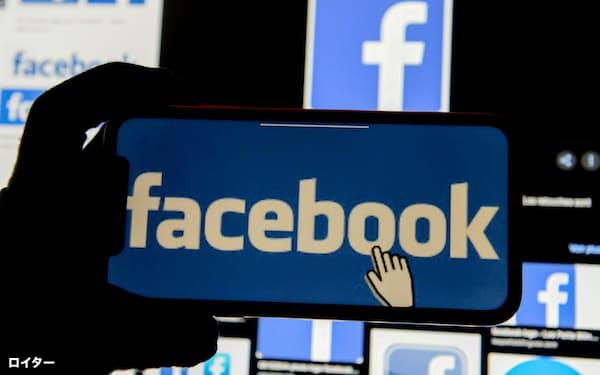 フェイスブック株は29日、過去最高値を更新した=ロイター