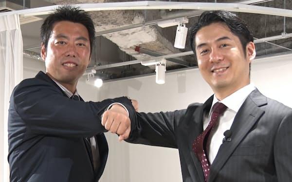 対談で肘タッチする上原氏(左)とマクアケの中山社長
