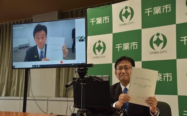 西村大臣に9都県市の要望を出した神谷市長(30日、千葉市)