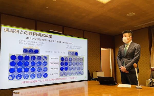 ボナックは新型コロナの治療薬開発を進める(30日、福岡県庁)