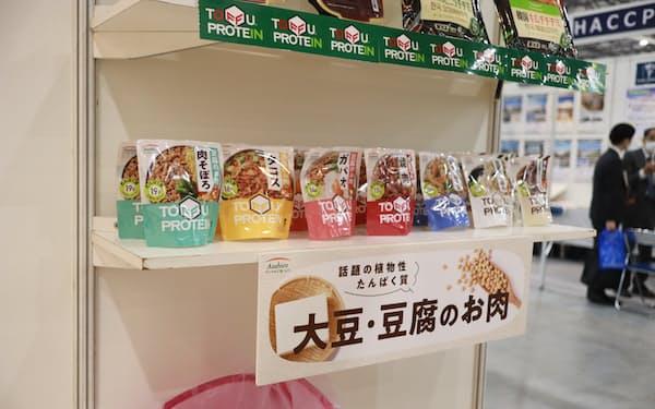 トーフプロテインは肉や米飯を豆腐で代用する