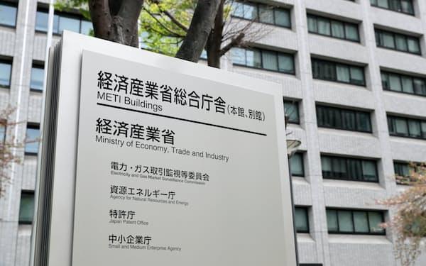 特許庁は2014~18年の主要国当局に出願された特許を分析した