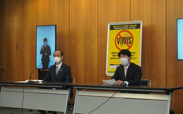 記者会見する伊原木岡山県知事(右)と大森岡山市長(左)