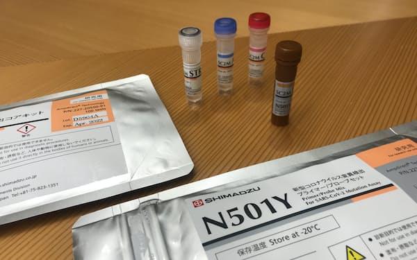 検体処理液を含む3種類の試薬によるコアセットと、変異型向けの試薬を組み合わせて使うという