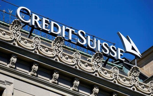 クレディ・スイスは約5200億円のアルケゴス関連損失を出した(チューリヒの本社)=ロイター