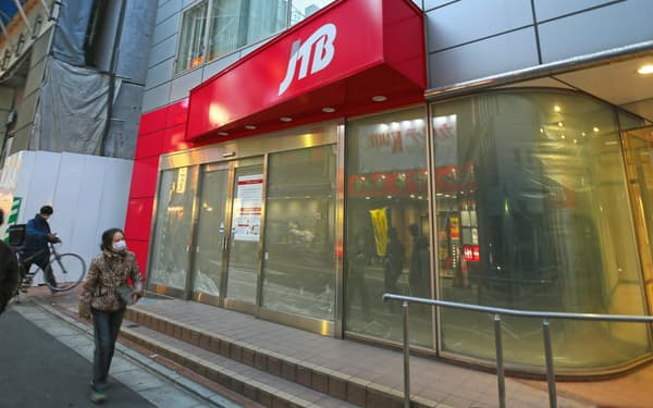 昨年12月に閉店したJTB池袋店(東京・池袋)