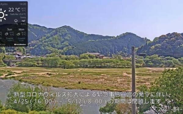 京都府笠置町の笠置キャンプ場は閉鎖を決めた(4月30日、インターネットの配信動画)
