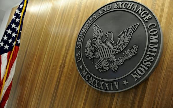 SECは監視強化にカジを切った=ロイター