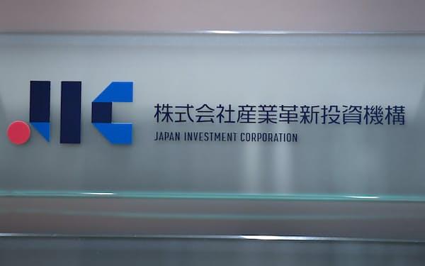 産業革新投資機構(JIC)もみやこキャピタルのファンドに参加