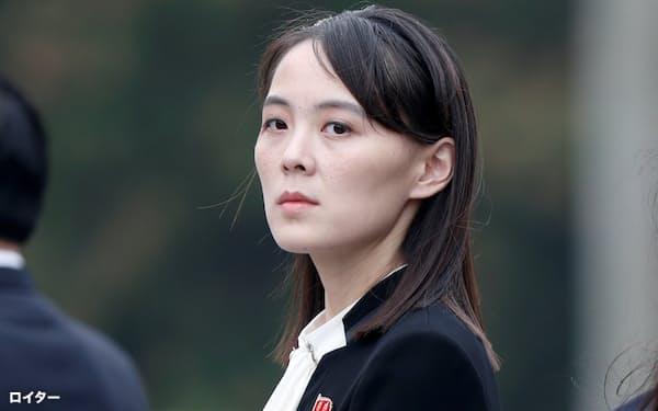 北朝鮮の金正恩総書記の妹、金与正氏=ロイター
