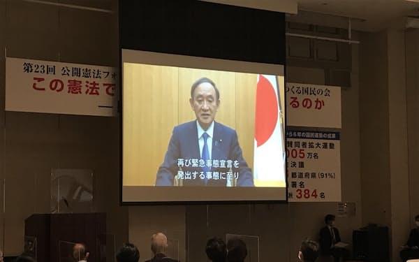 菅義偉首相(自民党総裁)は改憲派の集会にビデオメッセージを寄せた(3日、都内)