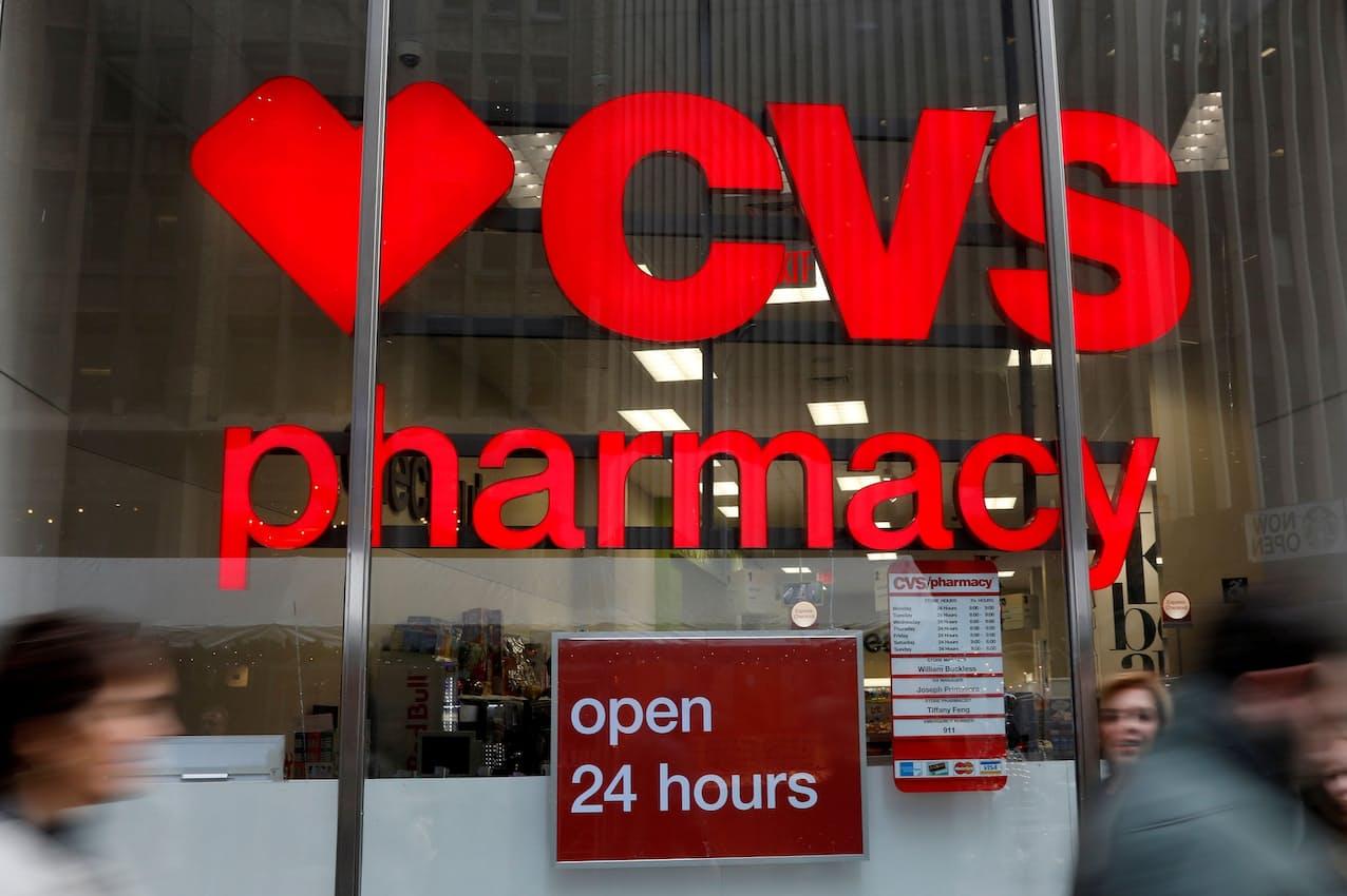 ニューヨーク市内のCVS店舗=ロイター