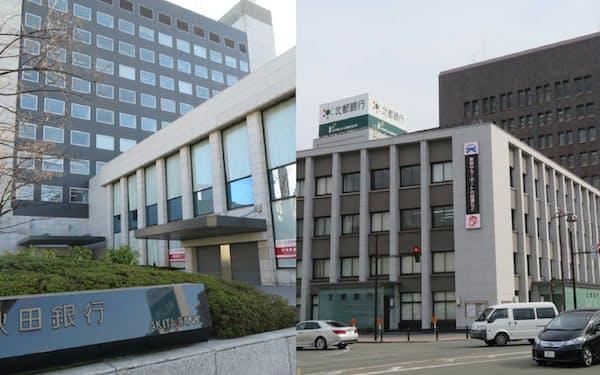 秋田銀行㊧と北都銀行の本店(秋田市)