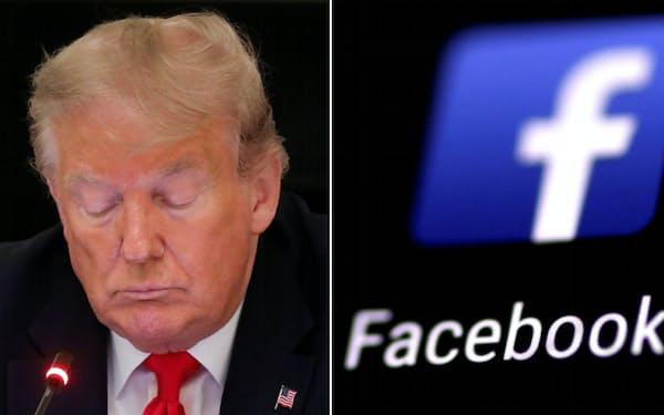 トランプ前大統領とFacebook